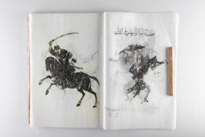 Shahnameh 06