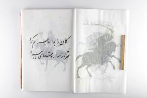 Shahnameh 07