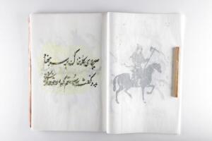 Shahnameh 09