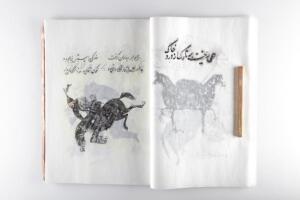 Shahnameh 54