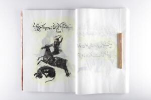 Shahnameh 57