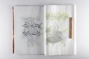 Shahnameh 65